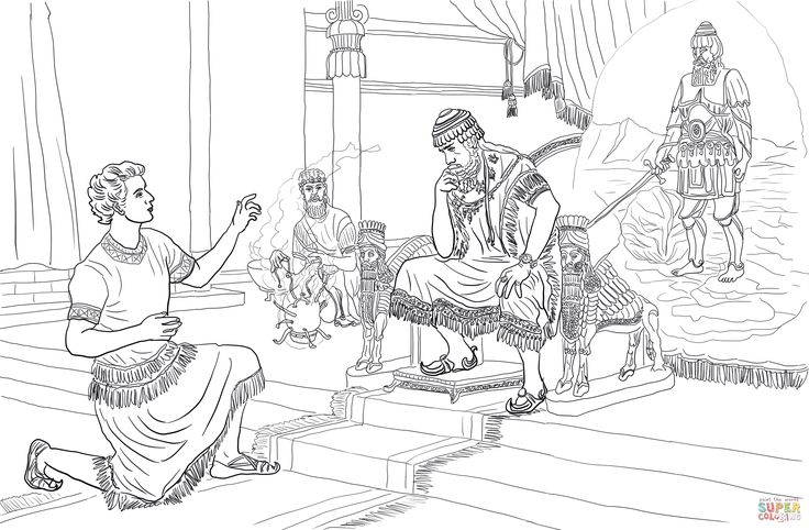 King Nebuchadnezzar Daniel Dreams Coloring Pages