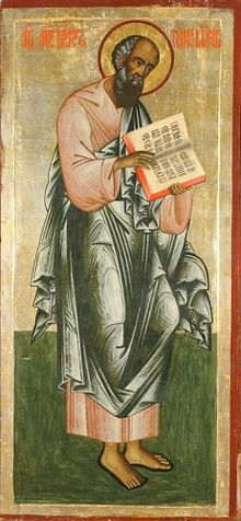 Russian Orthodox icon of the Apostle and Evangelist John the Theologian, 18th century (Iconostasis of Transfiguration Church, Kizhi Monastery, Karelia, Russia).