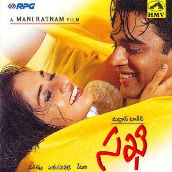 Sakhiya cheliya song lyrics from Sakhi movie - Telugu Movie Lyrics