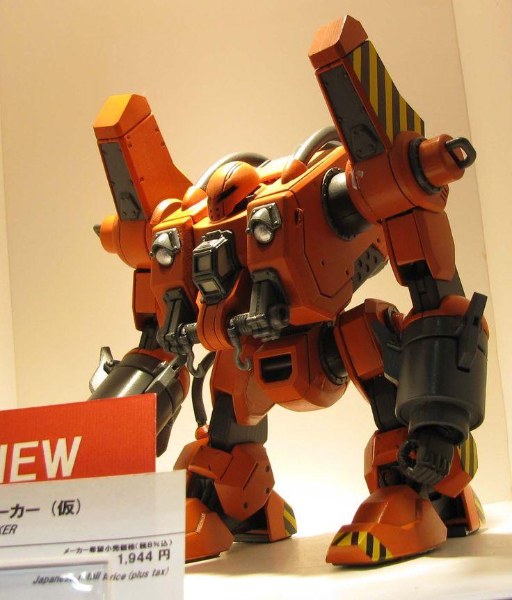 静岡ホビーショー 2015年 HG Gundam The Origin MOBILE WORKER: Photoreport with Hi Resolution Images, Info Release http://www.gunjap.net/site/?p=246359