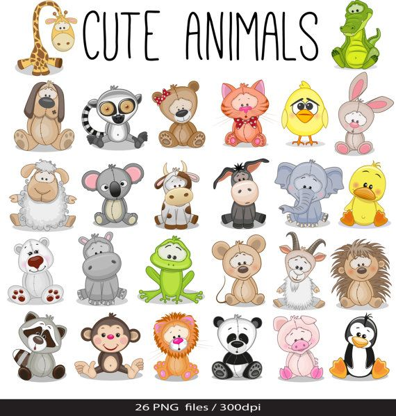 Animals Baby Digital Clipart / Safari Animals Clip by VipARTVector