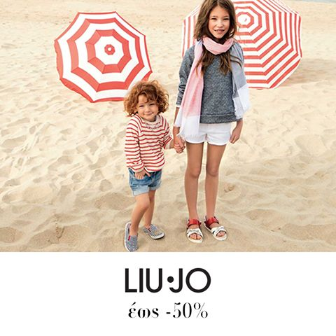 Liu Jo Παιδικά έως -50% www.shopatshop.gr