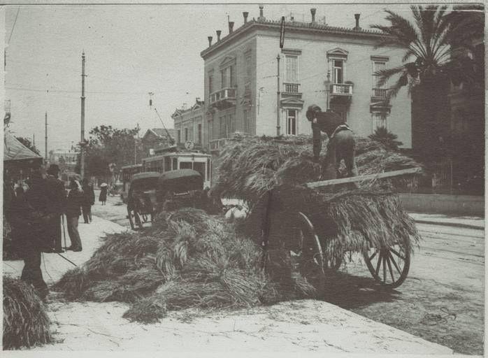 20 Απριλίου 1917. σανο σε κεντρικό δρόμο της Αθήνας (Σταδίου βουκουρεστίου και…