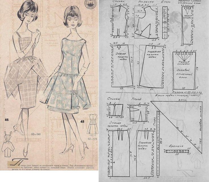 Skirt with Peplum Pattern