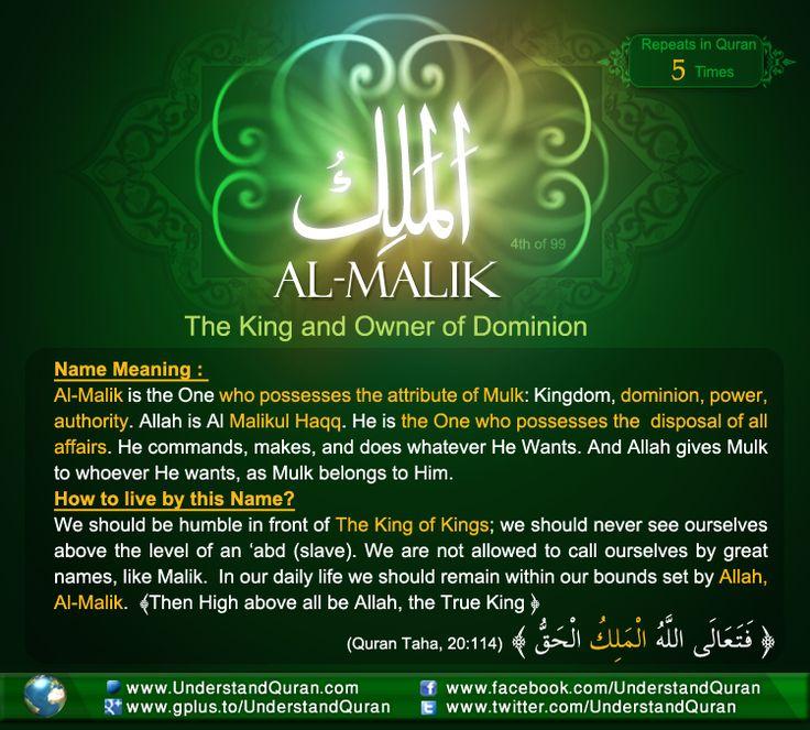 Name 4 Al Malik The Answer is—Al Malik!