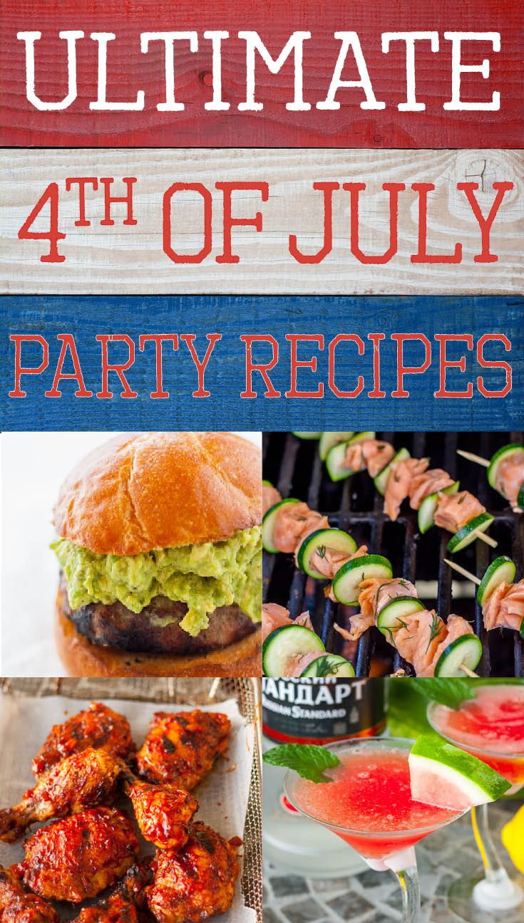 17 best images about boy 39 s 4th of july memorial day party for 4th of july cocktail party recipes