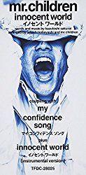 『innocent world』Mr.Children この曲の結婚式での順位は?知りたい貴方は【ウィーム】へ♡ #結婚式 #ウェディング #曲 #BGM #プレ花嫁 #ウィーム #WiiiiiM #実際に結婚式で使われた曲ランキング【ウィーム】