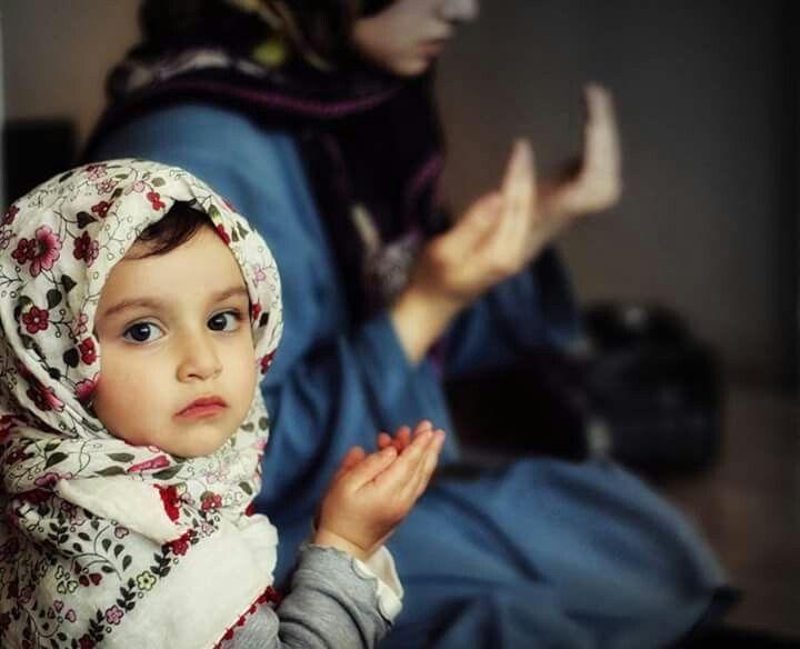 Резултат слика за muslim children praying
