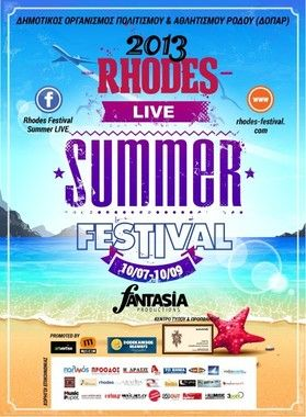Rhodes Festival Summer Live 2013 - Tranzistoraki's Page!