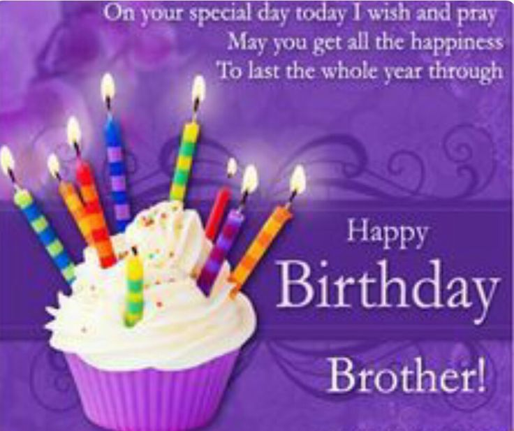 Birthday Quotes For Brother, Little Brother Quotes