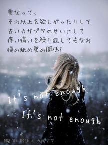 ONE OK ROCK - Kasabuta