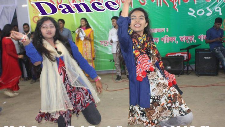 New Bangla Dance 2017   ডান্স দেখলে মন জুড়াই যায়   সেরা ডান্স ২০১৭ সাল...