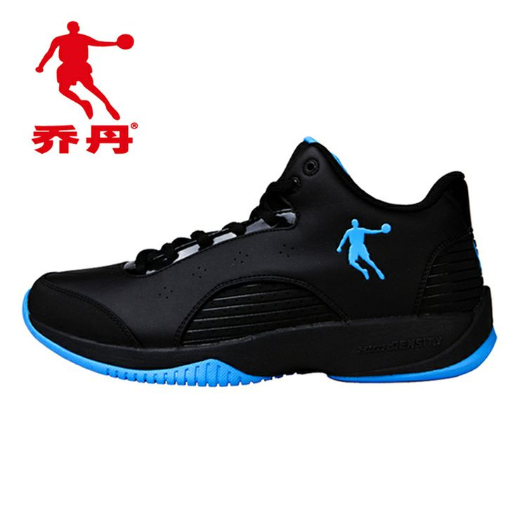 Free shipping new goods to Jordan basketball shoes men slip damping  wearable new high-top