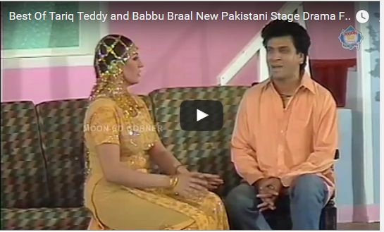 Best Of Tariq Teddy and Babbu Braal New Pakistani Stage Drama Full Comedy Clip