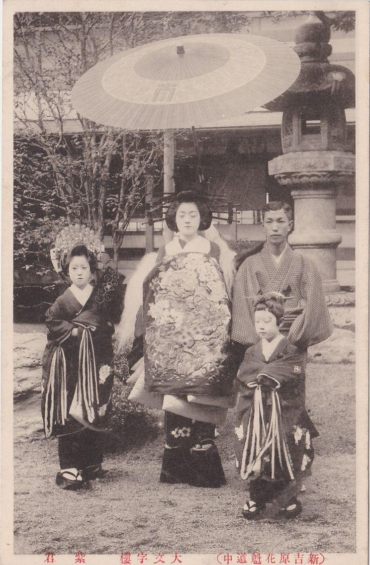 新吉原花魁道中(大文字楼・紫君)(2).jpg