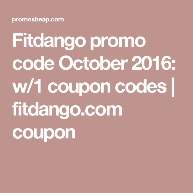 10 best fitdango special offers images on pinterest beauty fitdango promo code october 2016 w1 coupon codes fitdango coupon fandeluxe Image collections