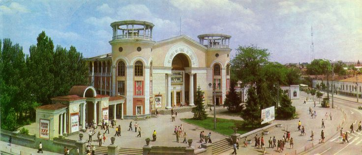 """Кинотеатр """"Симферополь"""":"""