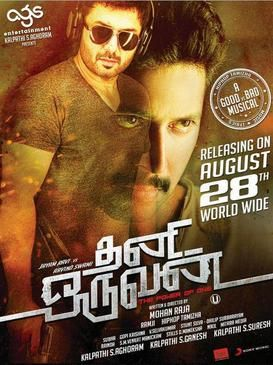 Home › Forums › Full Movies › Thani Oruvan Torrent Download – 2015 Tamil Movie – Jayam Ravi, Arvind Swamy Tagged: Thani Oruvan, Thani Oruvan Tamil movie torren...