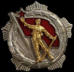 Republic of Albania: Medal of Remembrance. Instituted: 1943. Revised: 9 July 1945. Awarded: To people and groups that participated in uninterrupted service beginning from July 10, 1943 (the date of the creation of the General Staff of the National Liberation Army) up until the liberation of Tiranë on November 29, 1944, either in combat or in political activities.
