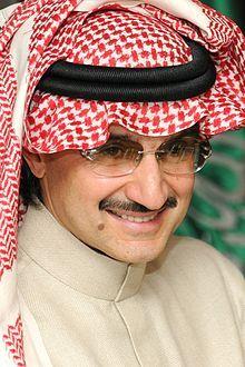 HRH Prince Alwaleed Bin Talal.jpg