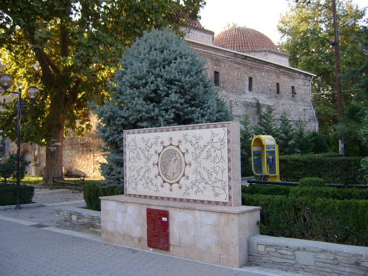 Archaeological Museum in an Ottoman monument, Serres