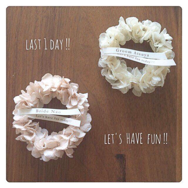 ♡ せっかくなので自分たちの分も♡ let's have fun today♡♡ と書いてみた(..›ᴗ‹..) * いよいよ明日♡ 楽しみと緊張と終わっちゃうさみしさが入りまじって情緒不安定です * 皆さんもこんな気持ちで結婚式前日を過ごしたのかな? * #結婚式前日 #結婚式準備 #席札 #ジィール