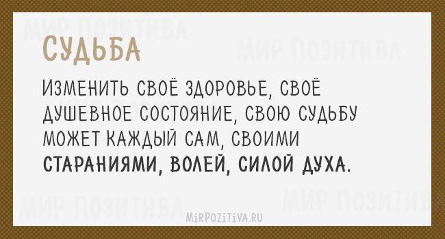 Мирзакарим Норбеков: 15 жизненных цитат
