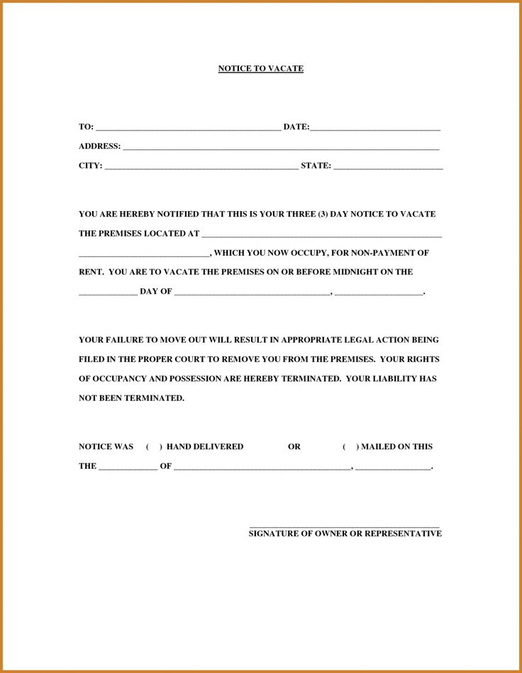 Get our free 30 day notice to vacate texas template in