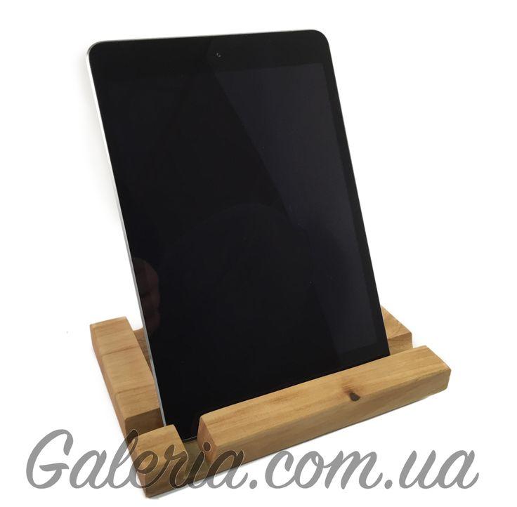 Деревянная подставка для планшета