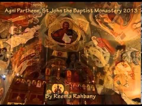 فيروز- عذراء يا ام الأله  ( دير القدّيس يوحنا المعمدان الأرثوذكس)