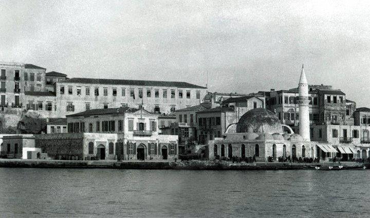 Τελωνειο! 1920 — Chania, Crete.