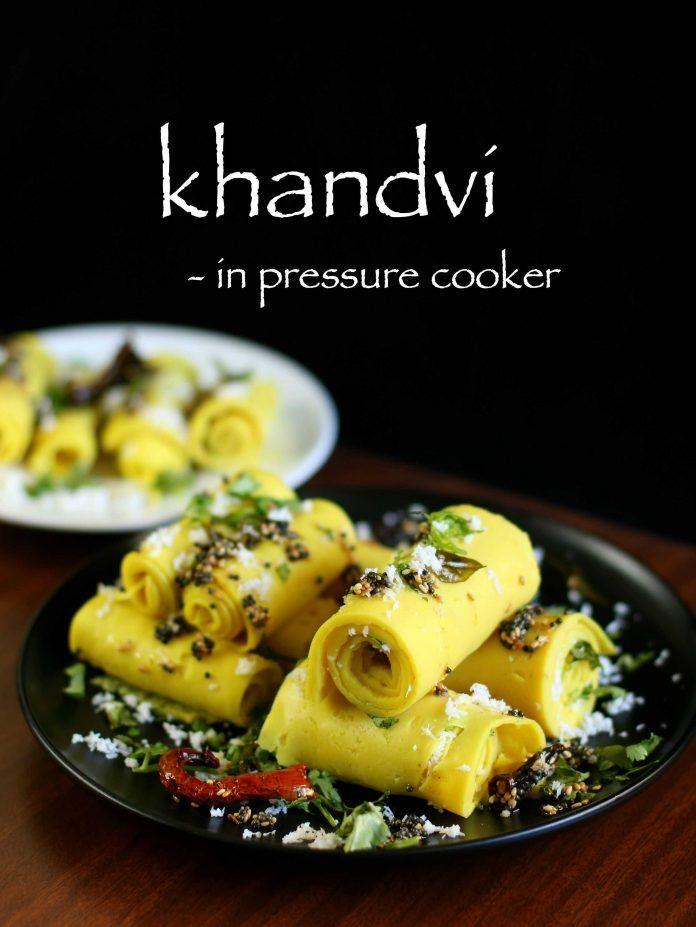 Khandvi Recipe How To Make Gujarati Khandvi In Pressure Cooker Recipe In 2020 Khandvi Recipe Indian Food Recipes Vegetarian Dhokla Recipe