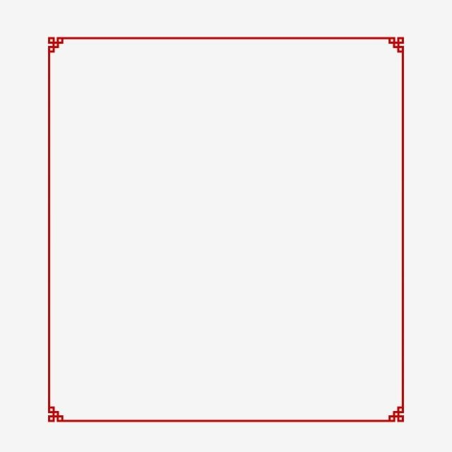 Red Chinese Style Frame New Year Border Rectangle Clipart Chinese New Year Border Border Design Png And Vector With Transparent Background For Free Download Border Design Chinese New Year Background Chinese