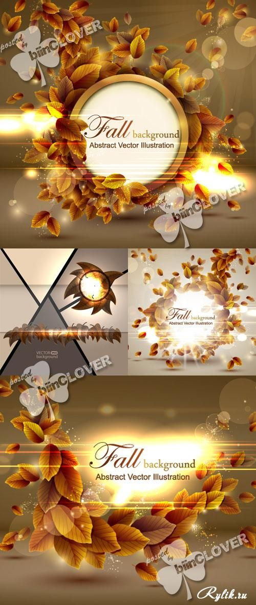 Светящиеся осенние рамки с листьями - векторный клипарт