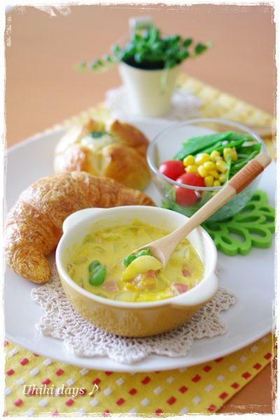 春野菜でかぼちゃのクリームスープ | 新じゃがに、そらまめ、グリーンピースにたまねぎ | 春野菜でかぼちゃのクリームスープ - 【E・レシピ】料理のプロが作る簡単レシピ