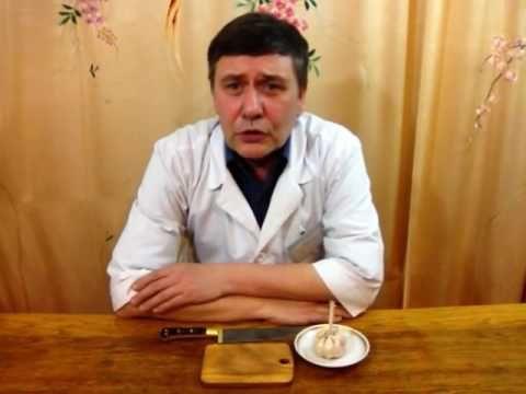 Сосание чеснока – самый простой и надёжный способ лечения почек. - YouTube