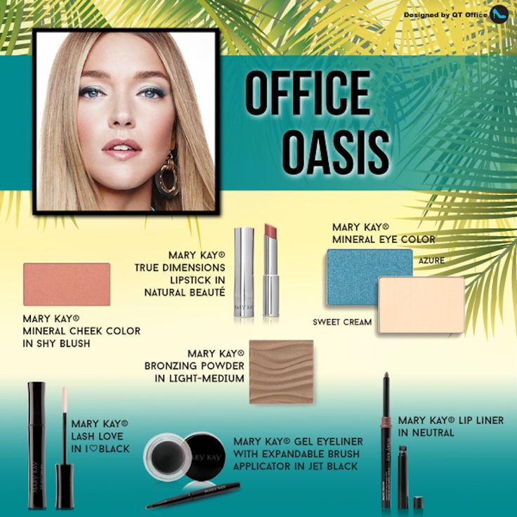 Office Oasis. Find the look for you at Mary Kay. Shop/contact me: www.marykay.com/LaShon