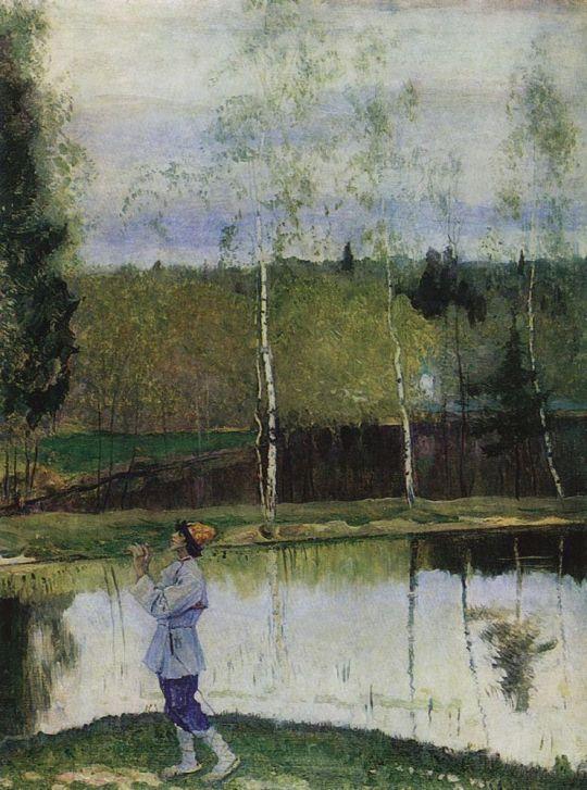 Лель. Весна. 1933