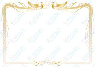 鳳凰の羽のグラデーションが美しい表彰状テンプレート