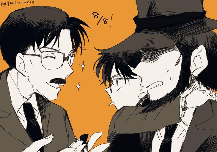 http://www.pixiv.net/member_illust.php?mode=manga_big&illust_id=53194881&page=2