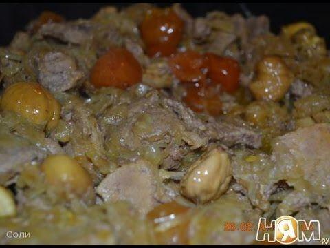 Туршу Говурма Азербайджанская кухня - YouTube