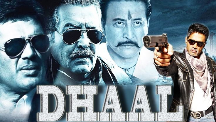 Dhaal 1997 | Full Movie | Vinod Khanna, Sunil Shetty, Amrish Puri, Danny...
