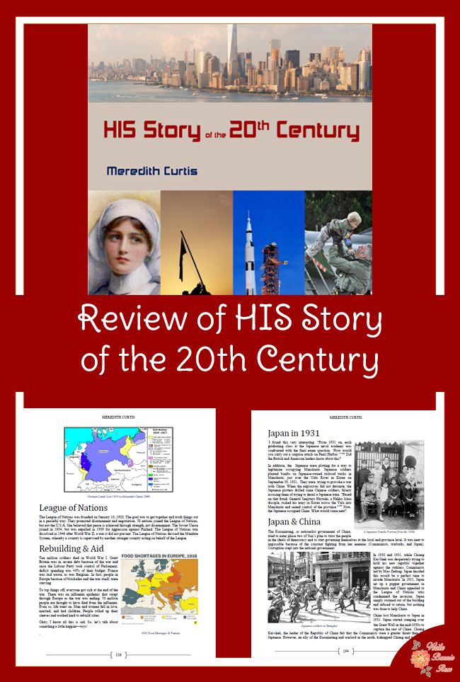 Review of HIS Story of the 20th Century of History an engaging look at modern history for advanced middle school as well as high school students.
