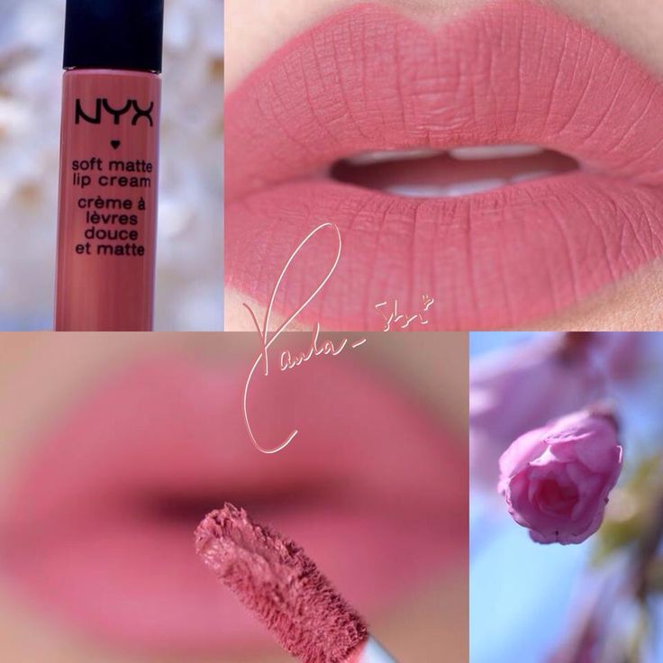 Dusty Rose - NYX Soft Matte Lip Cream in Cannes!