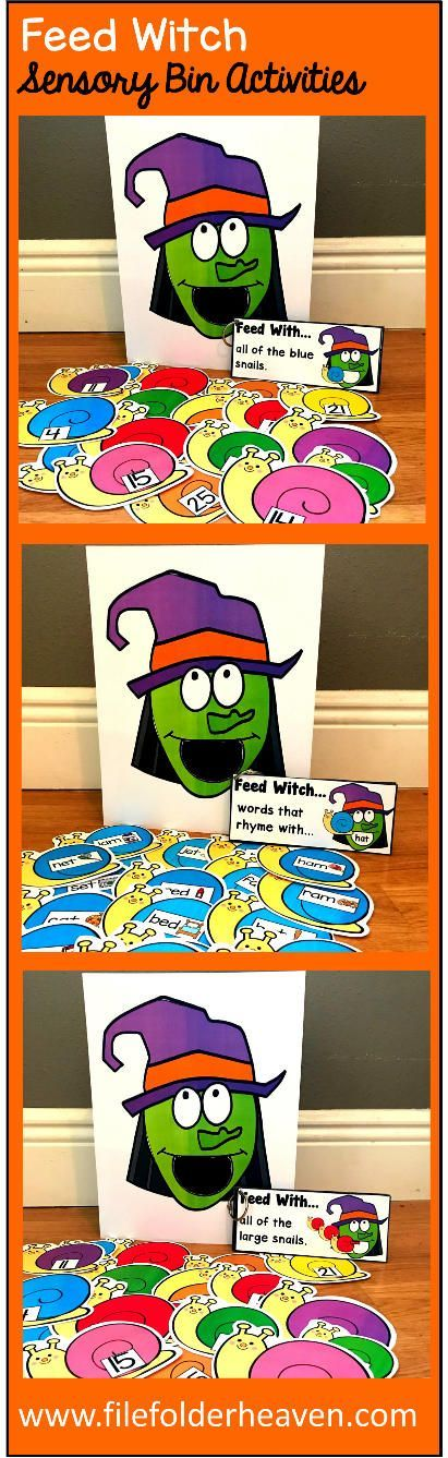 These Feed Witch Activities are a GREAT addition to your Halloween themed sensory bins! There are so many ways to use this Feed Witch Set. I have left it very open ended so that you can target the skills you need to target in a small group setting. I have also included instruction cards for each set so that you can set the activity up as an independent center, and/or sensory bin activity.