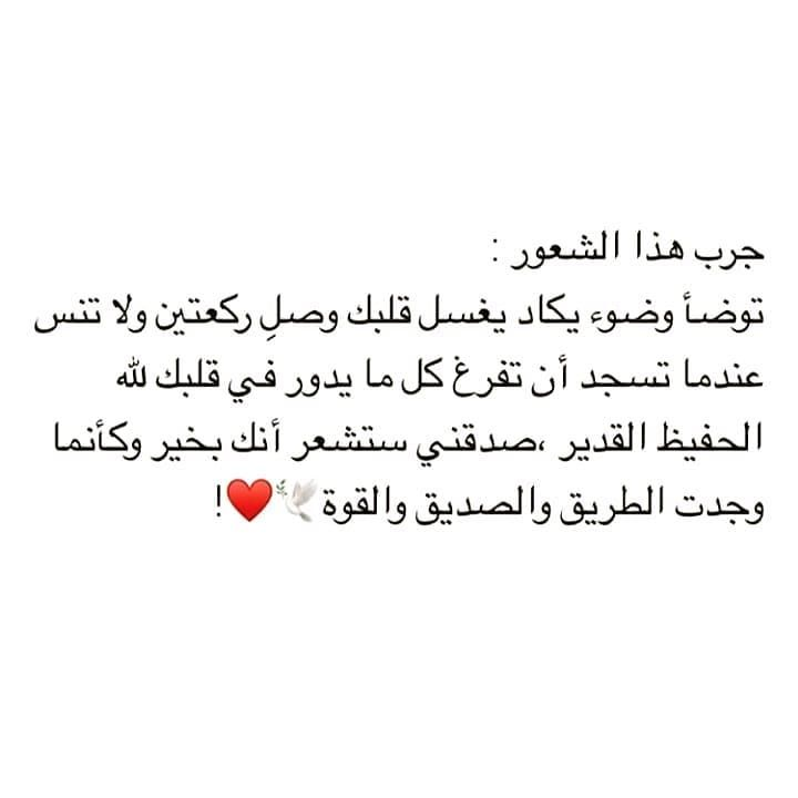 Lakiantii Follow Lakiantii For Mor Follow Hijabs Inspirations Follow Mumofbabies By Aghar Official Hijabvideo Words Arabic Quotes Quotes