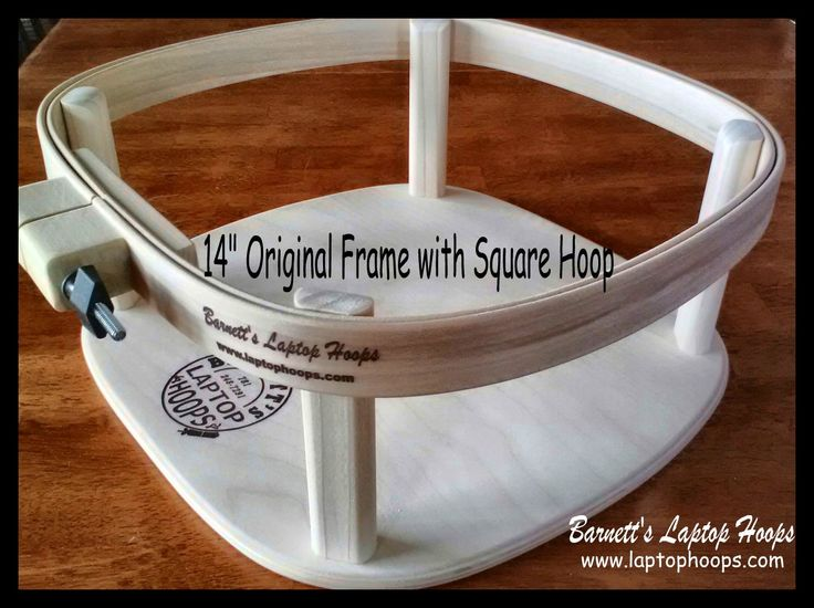 "This is a 14"" Original Design laptop hoop with my hoop installed on it.  I now make my own hoops and the quality is amazing.  No other hoop on the market will come close to the quality."