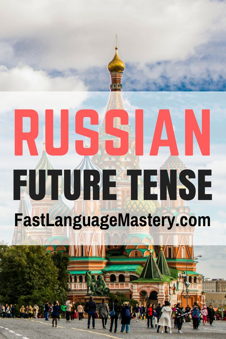HOW TO Learn Russian? RUSSIAN language for beginners ...