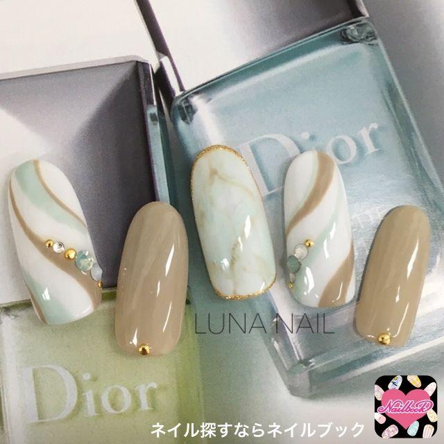 Nail art dégradé effet marbre en trois couleurs