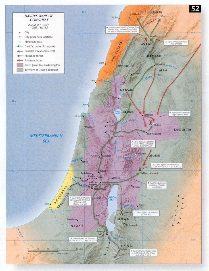 Ancient Middle East Map Mesopotamia%0A David u    s conquests